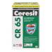 Гидроизоляционная масса цементная 20кг Ceresit CR 65