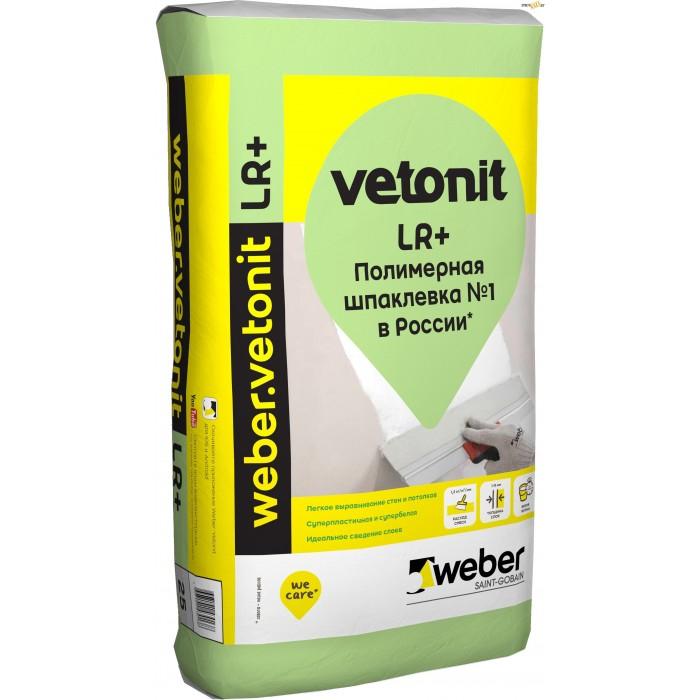 Финишная шпатлевка полимерная Weber Vetonit LR+ 20 кг