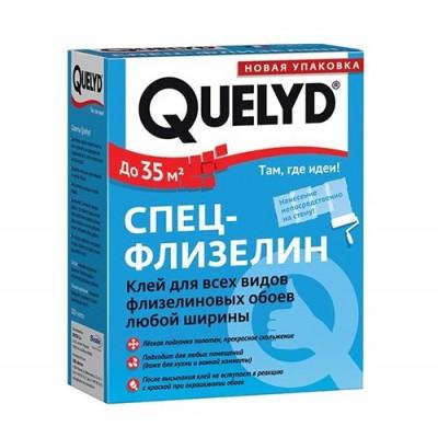 Клей обойный Quelyd Спец-Флизелин 0,34кг