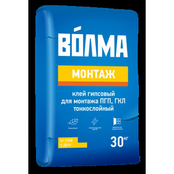 Волма Монтаж  клей для ГКЛ ПГП 30кг