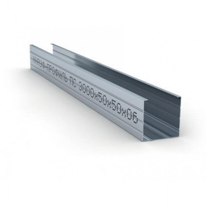 Профиль Кнауф 50х50 L=3м