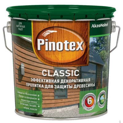 Пропитка для дерево Pinotex Classic 2.7л