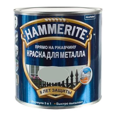 Хамерайт краска для металла 2,2л (HAMMERITE) красная молотковая