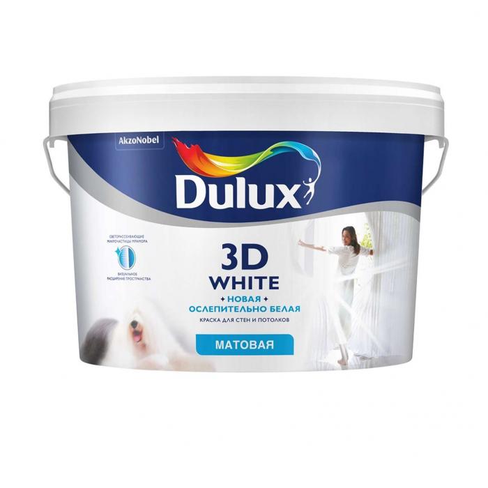 Краска Dulux 3D white, ослепительно белая 10л