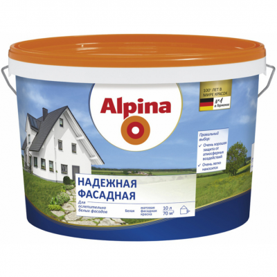 Надежная Фасадная краска Alpina / ослепительно белая (матовая) 10л