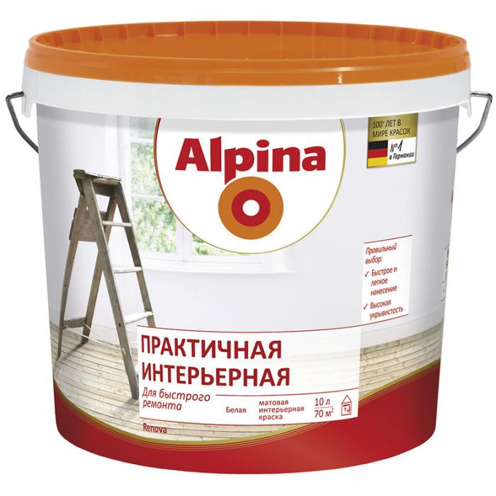 Краска Alpina Практичная интерьерная, белая 10л