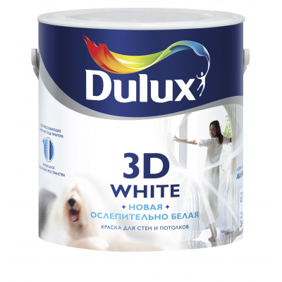 Краска Dulux 3D white, ослепительно белая 2,5л