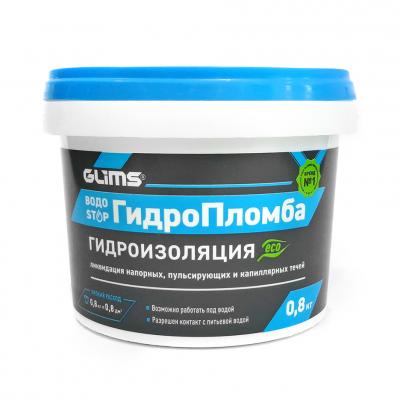 Глимс ГодроПломба Гидроизоляция 0,8кг