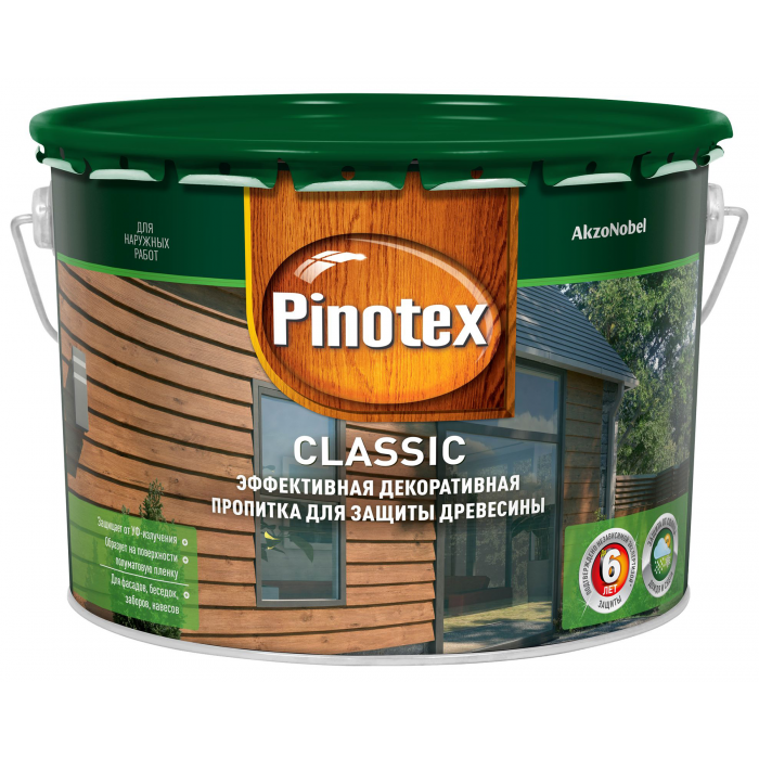 Пропитка для дерево Pinotex Classic 10л