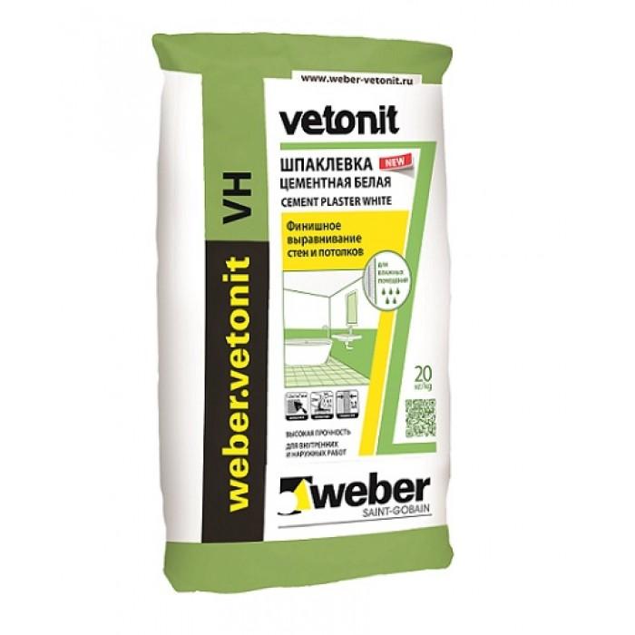 Шпатлевка финишная цементная влагостойкая Weber Vetonit VH 20 кг