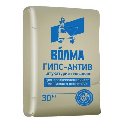 Гипсовая штукатурка Волма Гипс-Актив белая для профессионального МН 30кг