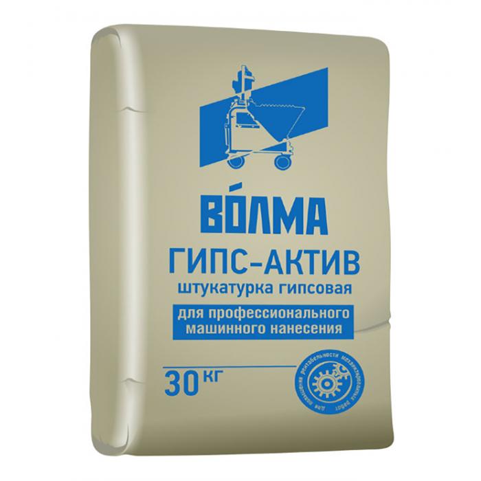 Гипсовая штукатурка Волма Гипс-Актив для профессионального МН 30кг